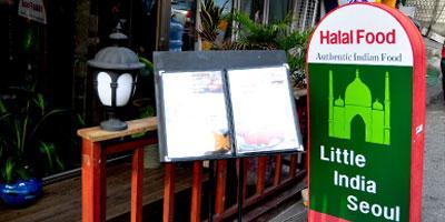Berburu Makanan Halal di Korea Selatan