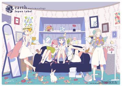 Kolaborasi Brand Fashion Jepang & Anime yang Super Imut (Part 1)