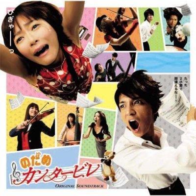 5 Serial Drama Jepang Terbaik Adaptasi dari Manga