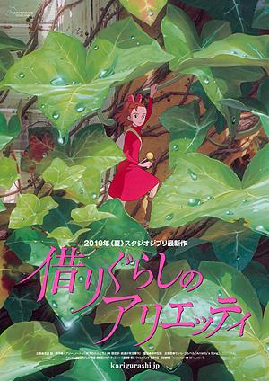Bergaya Kasual Ala Karakter Animasi Studio Ghibli