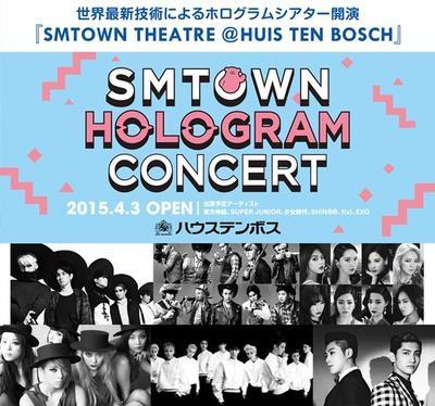 SMTOWN Kpop Holograms, Jalan ala Kpop di Jepang