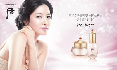The History Of Whoo, Brand Premium Asal Korea