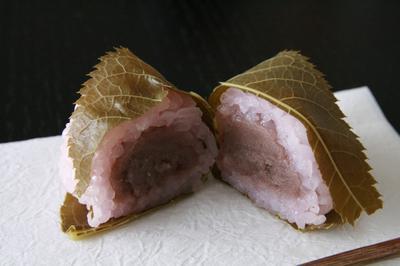 2. Mochi Sakura
