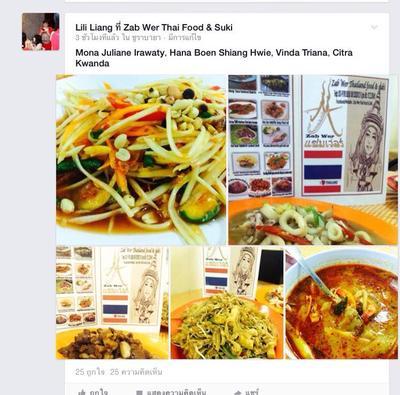 Zab Wer Thai Food & Suki