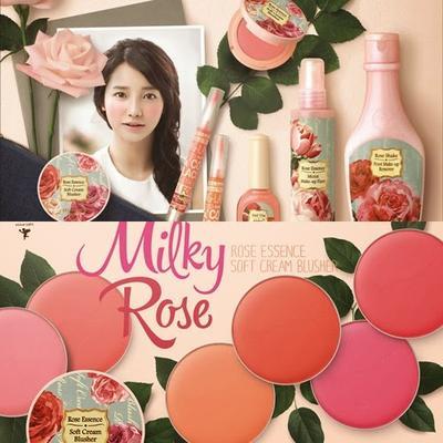 Skin Food Rose Essence Soft Cream Blusher
