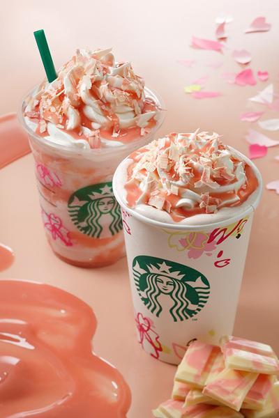 5. Caramelly Sakura Chocolate Latte & Frappuccino