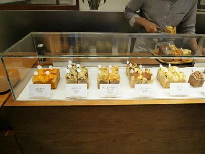 Okazu cake shop