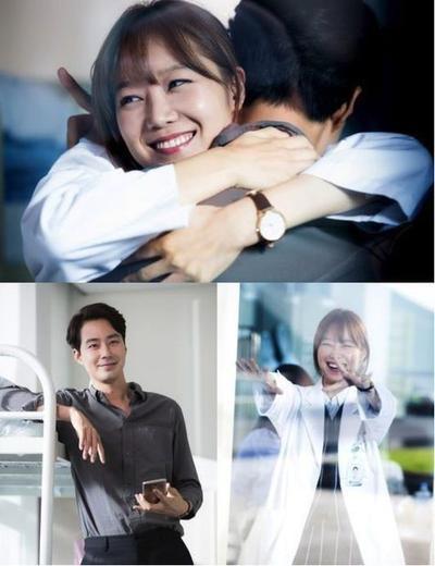So Ji Sub dan Gong Hyo Jin  (Master Sun)