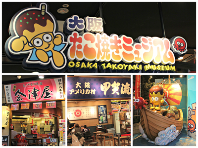 10 Hal Yang Dapat Dilakukan Ketika Berkunjung Ke Osaka