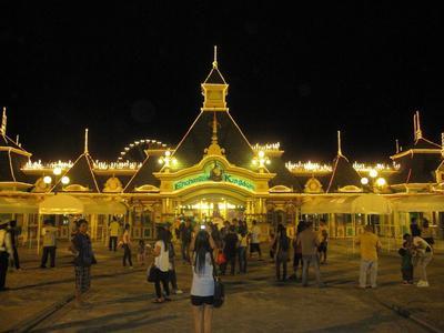 Enchanted Kingdom Filipina