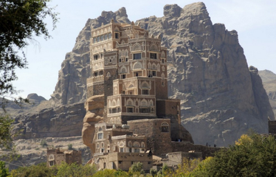 Dar al-Hajar - Yaman