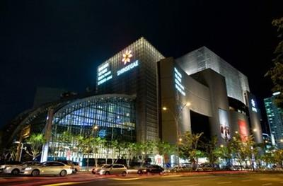 Busan Shinsegae Department Store