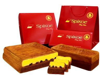 Spikoe Resep Kuno