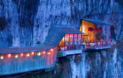 9. Fanweng Restaurant