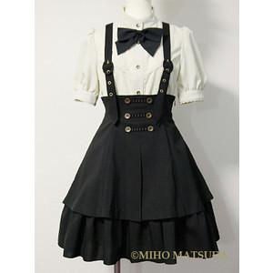 Tren Flounce Skirt