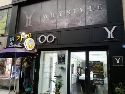 Lokasi Whystye