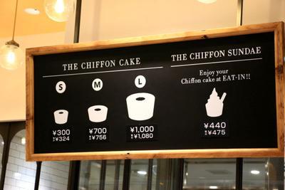 THE Chiffon & Spoon