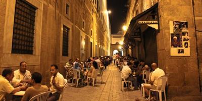 Sudut Jalanan Tunisia, Afrika Utara