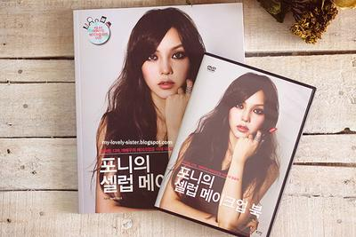 Pony Beauty Diary Celebs Makeup Book oleh Park Hye Mi (Review)