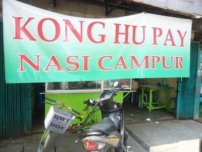 Cicipi Lezatnya Nasi Campur Kong Hu Pay Pademangan