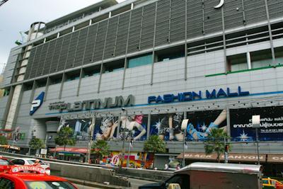 3. Platinum Fashion Mall