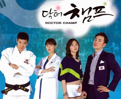 4. Dr.Champ (2010)
