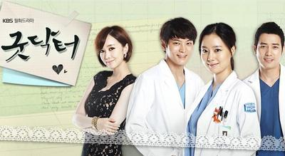 6. Good Doctor (2013)