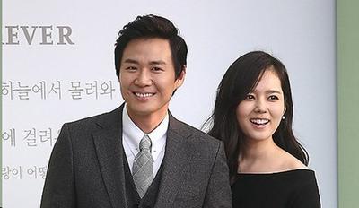 Yun Jung Hoon dan Han Ga In