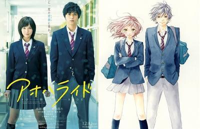 5 Film Romantis Adaptasi Komik Jepang