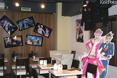 5 Kafe Unik di Jepang (Bagian 1)