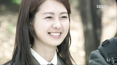 4. Lee Yo Won