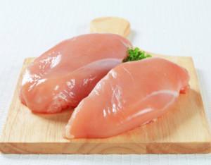 6. Daging Dada Ayam