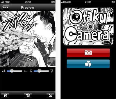 Foto Manga Dengan Otaku Camera