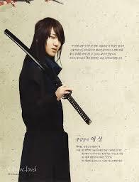 Drama Pertama Yesung Super Junior