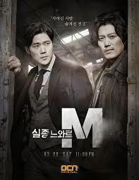 3. Missing Noir M