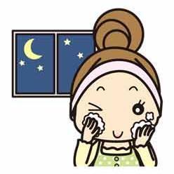 4) Lakukan Seminggu Sekali, Dimulai pada Malam Hari