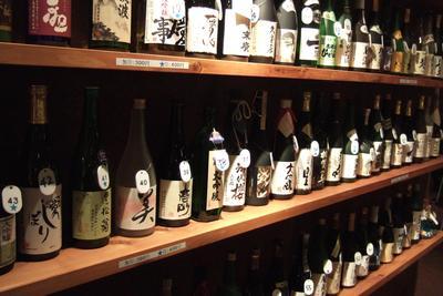 2. Keajaiban dari Sebotol Sake