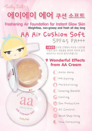 Apa Keunggulan Cathy doll AA Cushion?