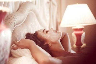 10 Sleeping Mask Terbaik Pilihan Beautynesia