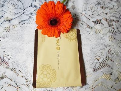 1. The Face Shop Myeonghan Miindo Heaven Grade Ginseng Mask Sheet