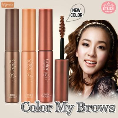 5. Etude House Color My Brows