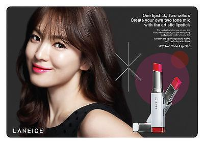 Review: Laneige Two-Tone Lip Bar