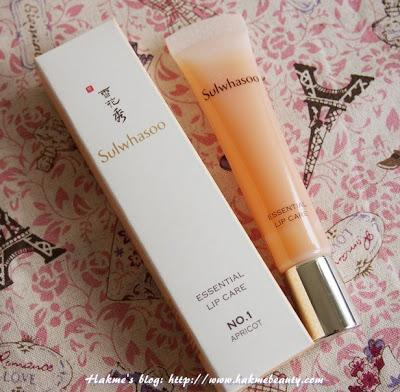 Review: Sulwhasoo Essential Lip Care