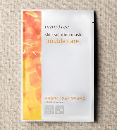 Masker Ramah Lingkungan yang Berkhasiat