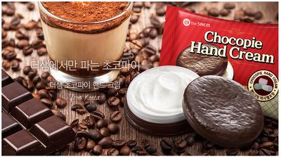 The Saem Choco Pie Hand Cream
