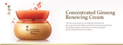 Review: Sulwhasoo Concentrated Ginseng Renewing Cream