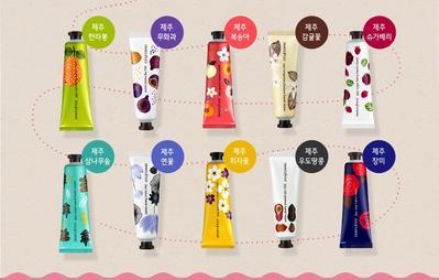 Innisfree Jeju Hand Cream