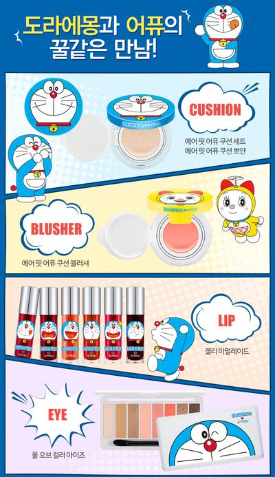 Edisi Khusus Doraemon