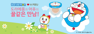 Apieu Air Fit Cushion Blusher (Doraemon Edition)