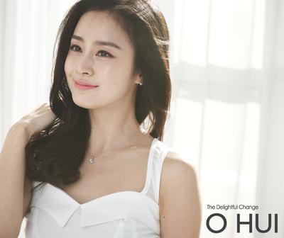 Kim Tae Hee Sekarang